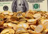 bitcoin cash 457x314