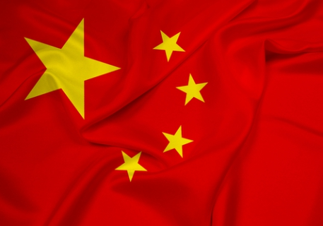 China Flag feature