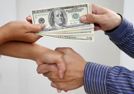Exchange Money Cash feature