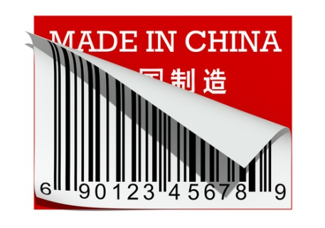 Made in China feature