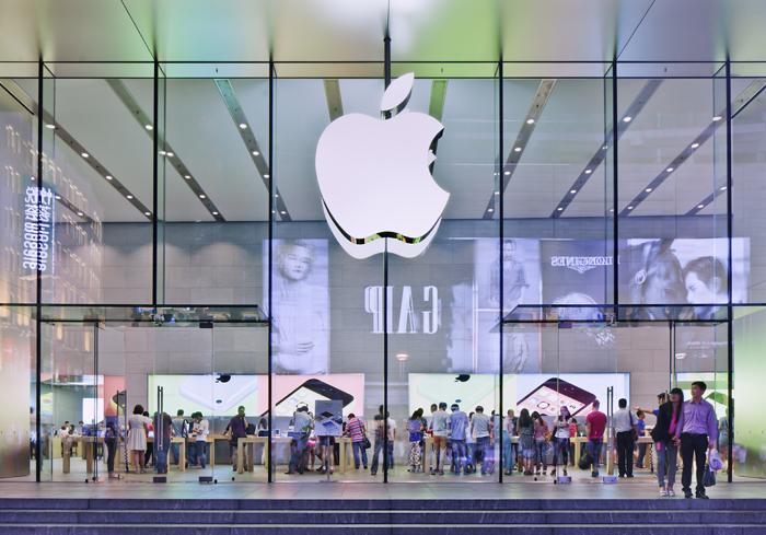 Apple_IBeacon