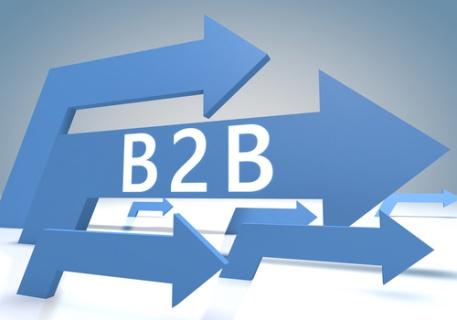 B2B Arrows feature