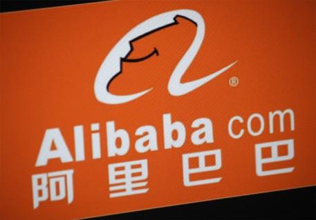 Alibaba bd