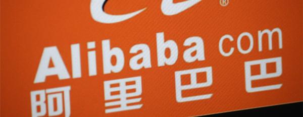 Alibaba Secondary