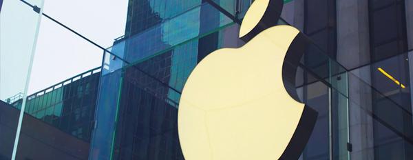 Apple 2nd