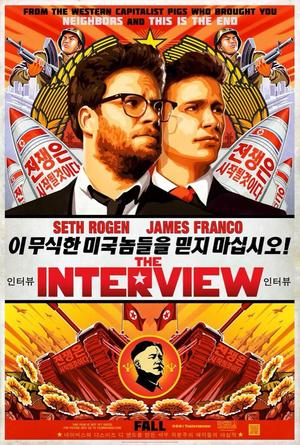 interview-2014-korean