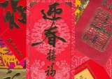 red-envelope-china