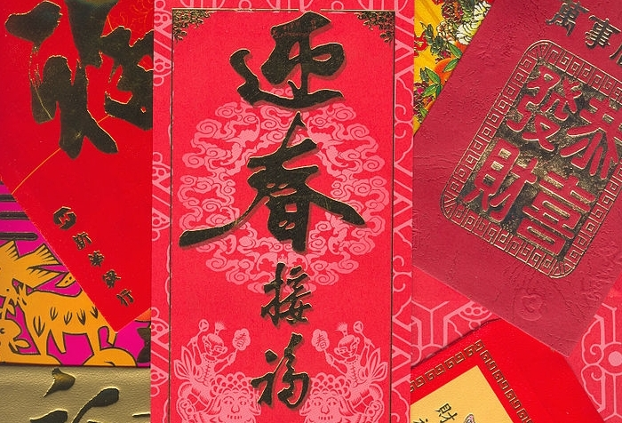red-envelope-china