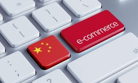 eCommerceChina