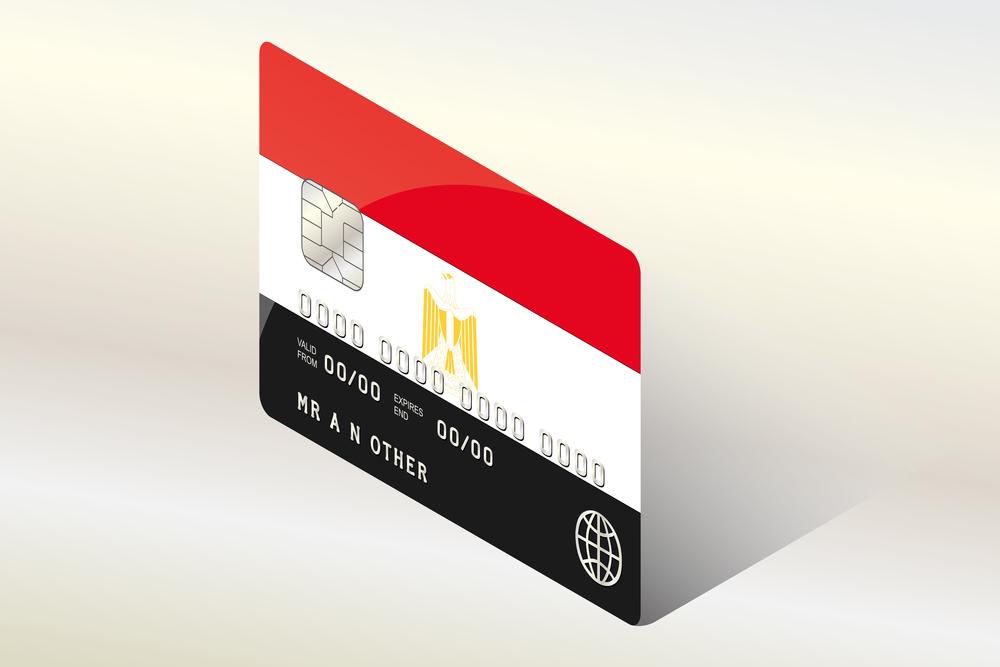 visa egypt eyes payroll card for bank inclusion pymntscom - Visa Payroll Card