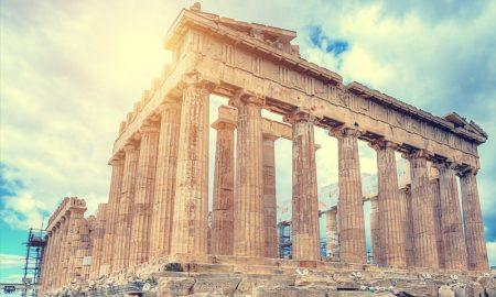 Athens Greece Tech Center