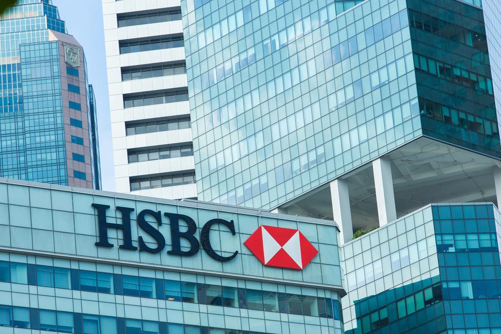HSBC Introduces