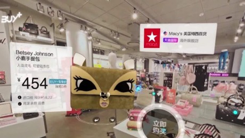 Alibaba Promotes Ar Vr Ecommerce On Singles Day Pymnts Com Everything you need to know about buying from alibaba to source products in 2020. alibaba promotes ar vr ecommerce on singles day