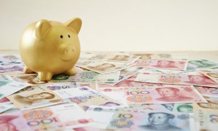Chinese Bank Lending Hits Record On Corporate Finance Demand