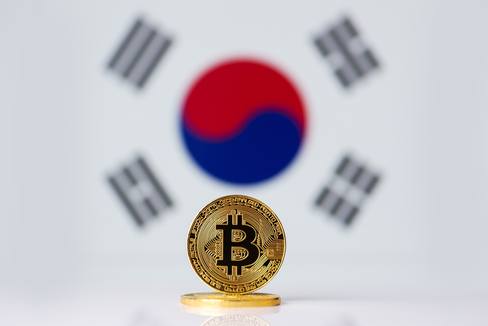 did south korea ban cryptocurrency