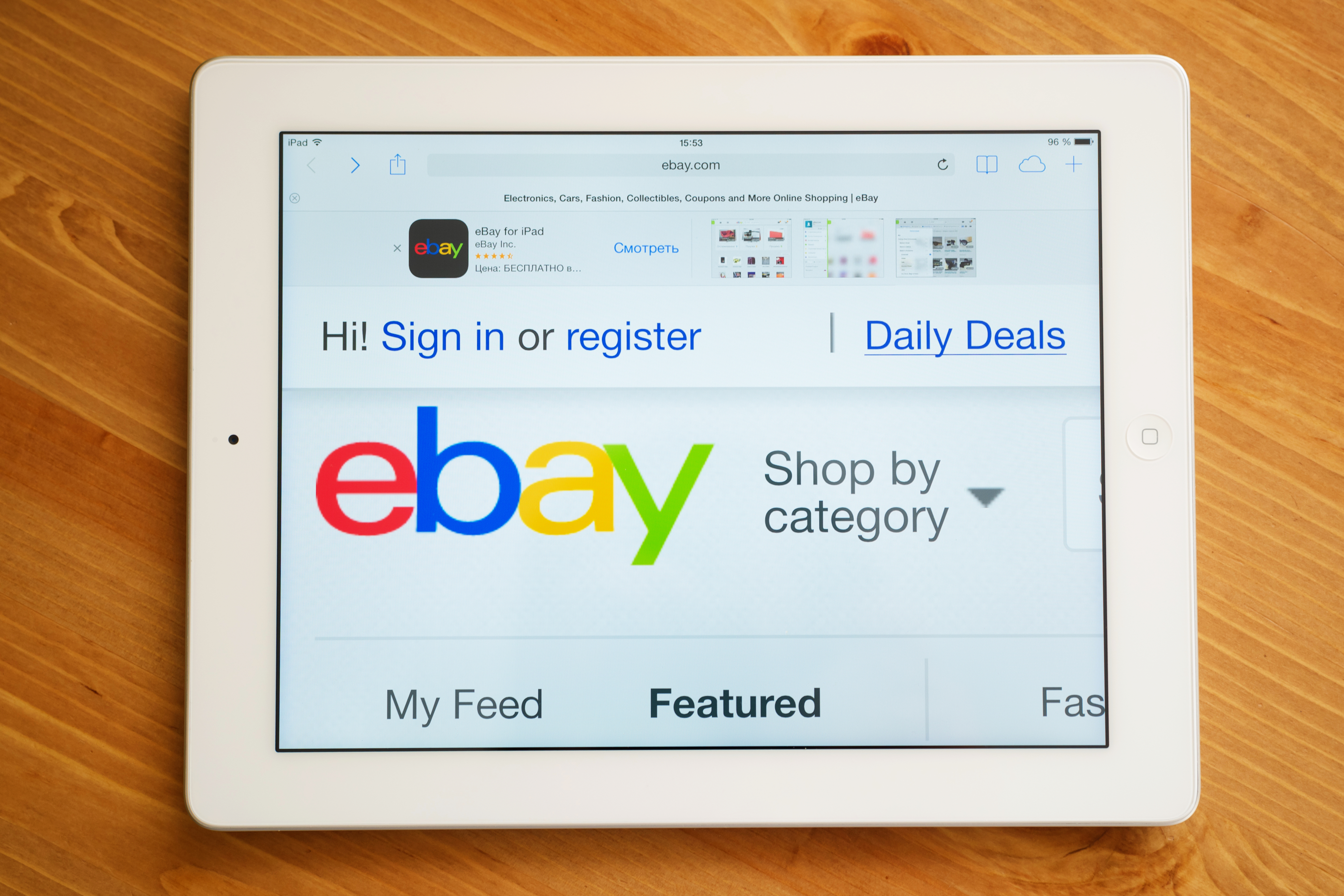 eBay Continues To Accept PayPal Credit