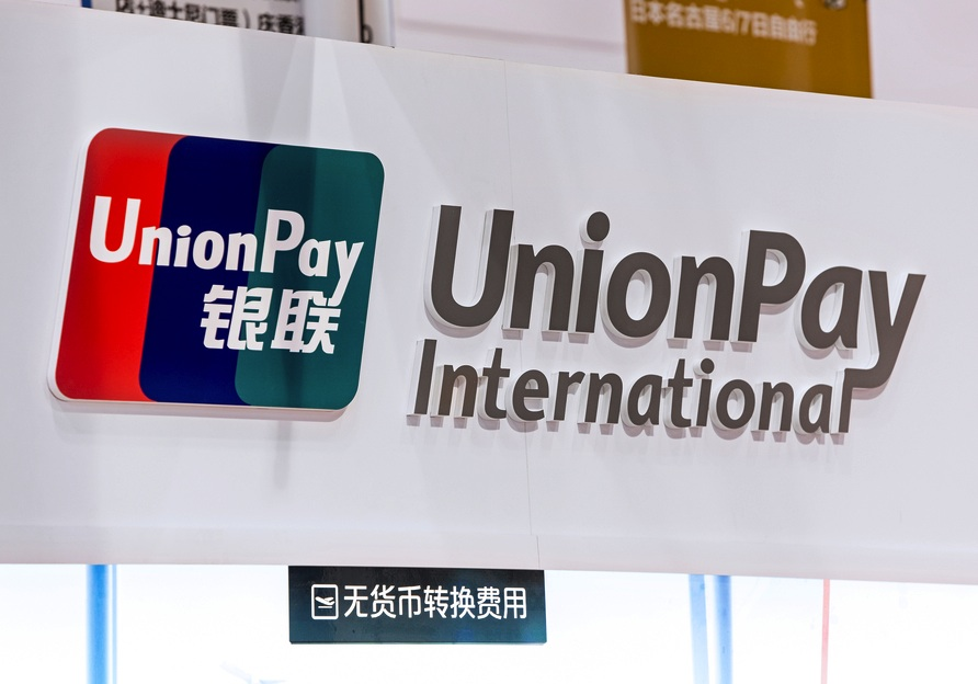 unionpay.china