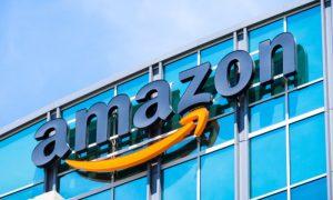 Site Visits Fuel Anticipation For Amazon's HQ2