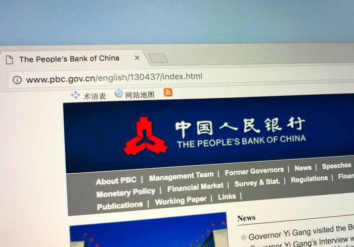 People S Bank Of China Will Manage Money Supply