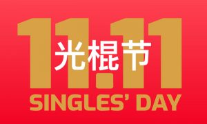 Alibaba, JD.com's Global Brands on Singles Day