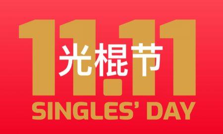 Alibaba, JD.com's Global Brands on Singles Day