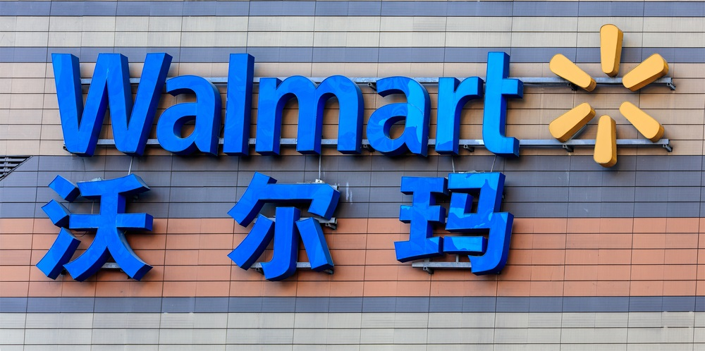 Walmart Tests Smaller Store Format In China