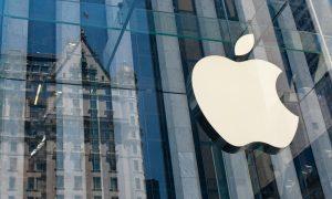 Apple's Wall Street Cheerleaders Grow Muted