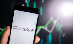 SoftBank IPO Will Be Japan's Biggest Ever