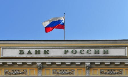 Online Shift Trims Citi's Russian Bank Branches