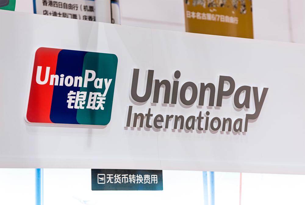UnionPay Opens API To International Developers