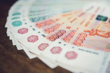 Russia's Electronic B2B Payments Expectations Go Beyond B2C