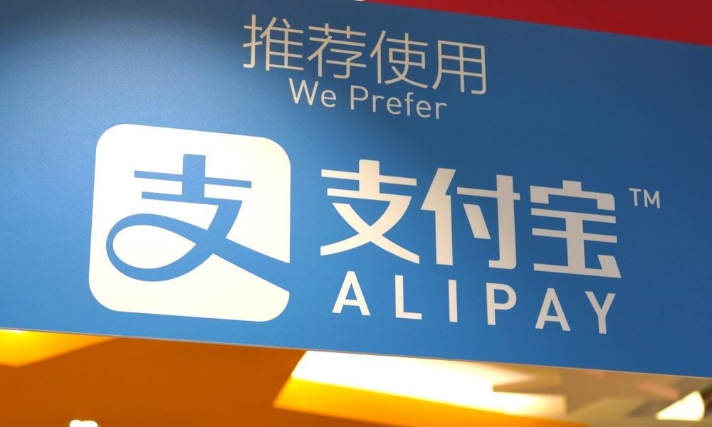 Alipay Will Charge Fees For Repayment By Credit Card
