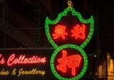 China Aims To Curb SMBs' Use Of Pawn Shop Loans
