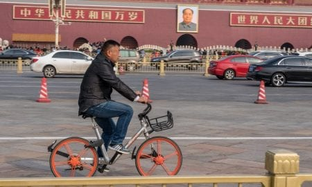 China Bike Sharing