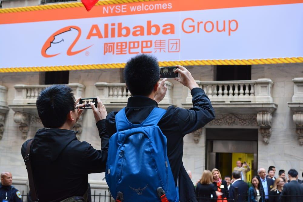 Yahoo Sells, Shutters Altaba, Its Alibaba Stake