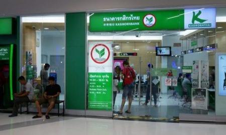 KBank Thailand