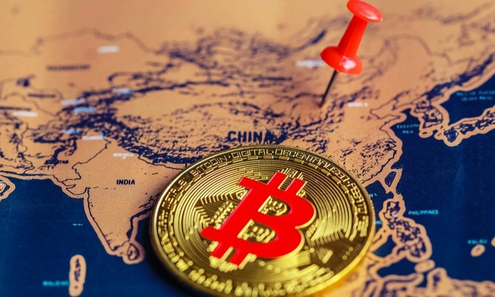 cryptocurrency from china