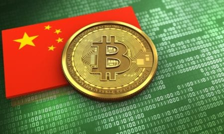 china, digital currency, Digital Currency Electronic Payment bitcoin, cryptocurrency, coins, blockchain, news