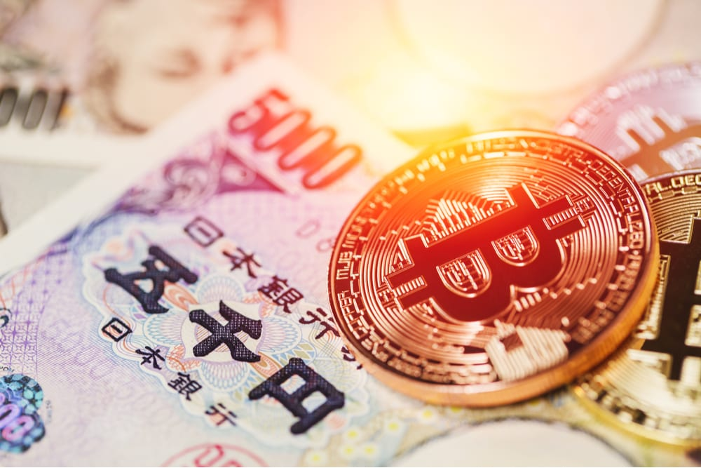 Japan's Central Bank Calls For Crypto Caution | PYMNTS.com
