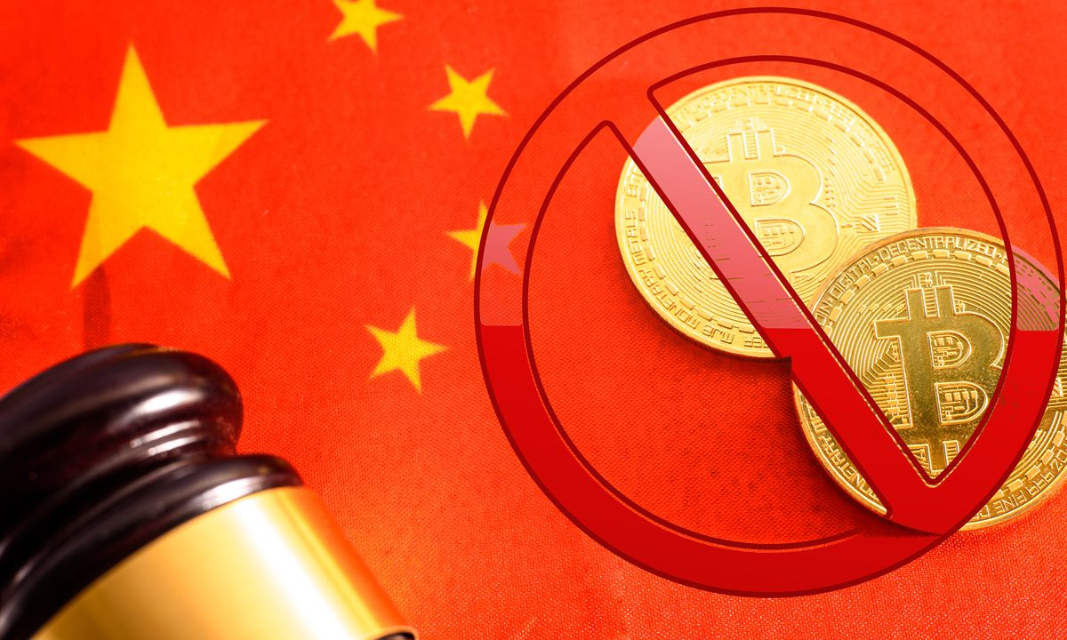 China's Crypto Crackdown creates opportunity for US in mining